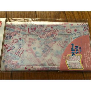 広島東洋カープ - カープ CARP ポケットファイル