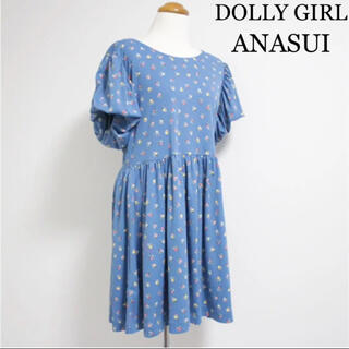 ドーリーガールバイアナスイ(DOLLY GIRL BY ANNA SUI)のDollyGirl by AnnaSui  アナスイ ワンピース バルーン 花(ひざ丈ワンピース)