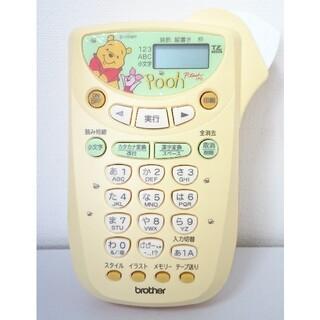 P-touch 170 ピータッチ プーさん (オフィス用品一般)