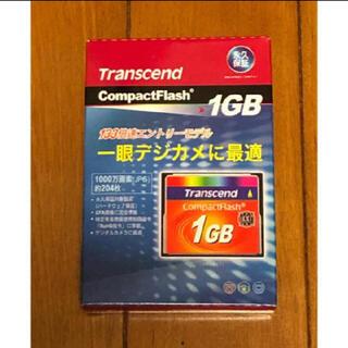 トランセンド(Transcend)の新品 未開封 コンパクトフラッシュTranscend TS1GCF133(その他)