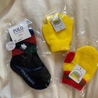 ポロラルフローレン(POLO RALPH LAUREN)のpolo 靴下 手袋(靴下/タイツ)