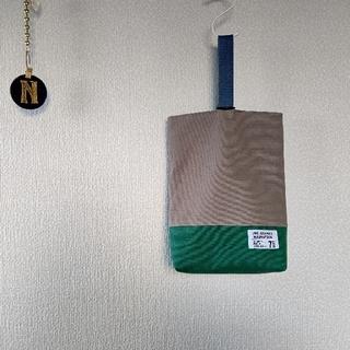 グレー/ボトルグリーン×アースブルー 上履き入れ(外出用品)