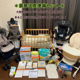 combi - 【出産準備セット】チャイルドシート/ベビーカー/ベッド/電動チェア/抱っこひも他
