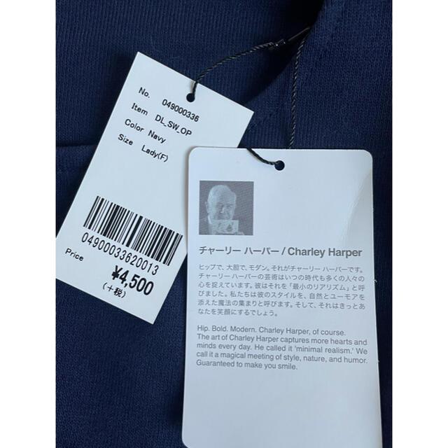 Graniph(グラニフ)のさるるん3983様専用 未使用◆スウェットワンピース アニマル刺繍 グラニフ レディースのワンピース(ミニワンピース)の商品写真