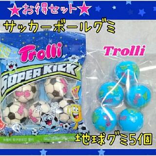【最安!!】トローリ 地球グミ 5個&サッカーボールグミ 5個入 セット(菓子/デザート)