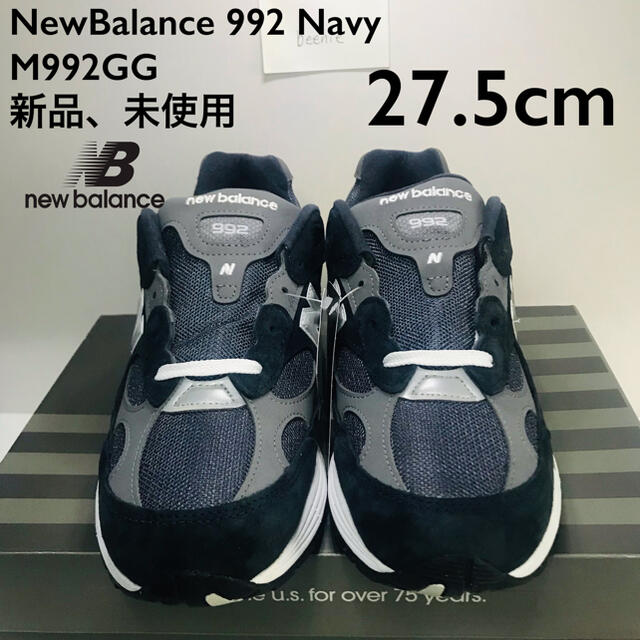 New Blance 992 Navy M992 GG 27.5cm メンズの靴/シューズ(スニーカー)の商品写真