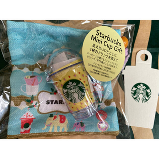 Starbucks Coffee - スターバックスミニカップギフトフラペチーノカルーセル ドリンクチケット付きスタバ