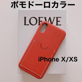 ロエベ(LOEWE)のLOEWE ロエベ iPhone X / XS ケース ポモドーロ 赤  本革(iPhoneケース)