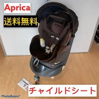 アップリカ チャイルドシート フラディア S アルテミスブラウン BR(自動車用チャイルドシート本体)