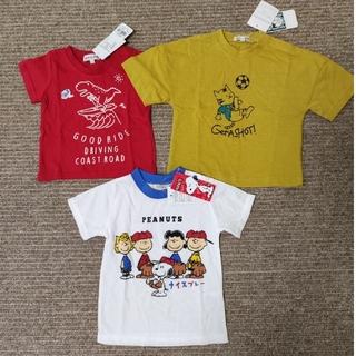 スヌーピー(SNOOPY)の【新品タグ付】ベビー用半袖Tシャツ 3枚セット サイズ80 90(Tシャツ)
