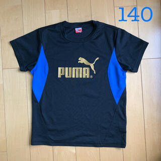 PUMA - PUMA サッカーシャツ 140