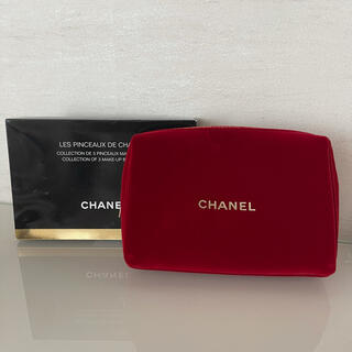 シャネル(CHANEL)のシャネル化粧ポーチ(ボトル・ケース・携帯小物)