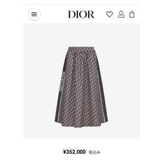 クリスチャンディオール(Christian Dior)の2021 dior ディオール オブリーク スカート 21SS ロングスカート(ロングスカート)