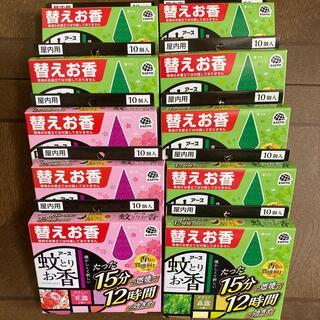 アース蚊取りお香:10箱(日用品/生活雑貨)