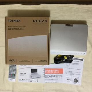 トウシバ(東芝)の★ACアダプター無し★レグザポータブルブルーレイプレーヤー SD-BP900S(ブルーレイプレイヤー)