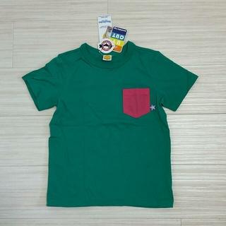 ムージョンジョン(mou jon jon)の新品タグ付き ムージョンジョン moujonjon 130 半袖Tシャツ 緑 (Tシャツ/カットソー)