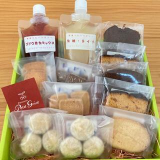 洋菓子 お菓子 焼菓子 ギフト スイーツ 詰め合わせ まとめ売り 大量 クッキー(菓子/デザート)