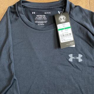 アンダーアーマー(UNDER ARMOUR)の☆アンダーアーマー:メンズTシャツ(Tシャツ/カットソー(半袖/袖なし))