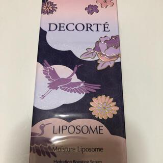 COSME DECORTE - コスメデコルテ モイスチュア リポソーム 85ml 約3.5ヶ月分
