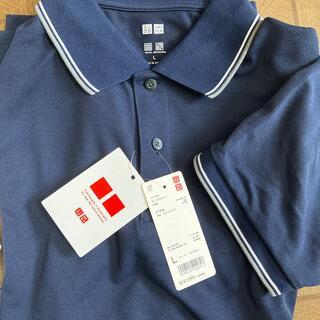 ユニクロ(UNIQLO)の☆ユニクロ:半袖カノコポロシャツLサイズ(ポロシャツ)
