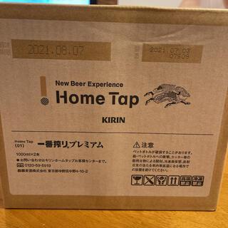 キリン(キリン)のキリン一番絞りプレミアムホームタップ2本(ビール)