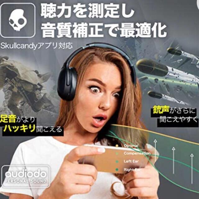Skullcandy(スカルキャンディ)のSkullcandy スカルキャンディ S6EVW-N740 ヘッドフォン スマホ/家電/カメラのオーディオ機器(ヘッドフォン/イヤフォン)の商品写真