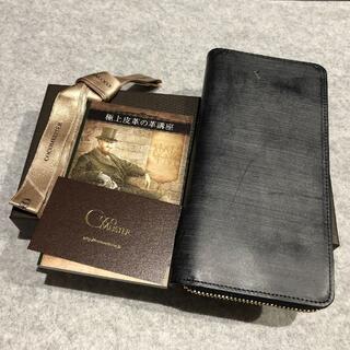 ガンゾ(GANZO)のココマイスターのブライドル グランドウォレット(長財布)・ダークネイビー(濃紺)(長財布)