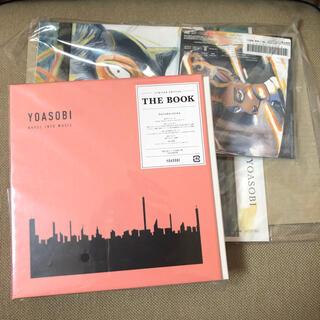 ★未使用・未開封品★ 2個セット YOASOBI THE BOOK &怪物(ポップス/ロック(邦楽))