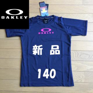 オークリー(Oakley)の【新品】オークリーキッズTシャツ 140(Tシャツ/カットソー)