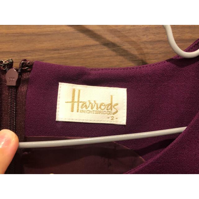 Harrods(ハロッズ)のハロッズ Aラインワンピース レディースのワンピース(ひざ丈ワンピース)の商品写真