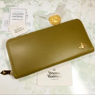 ヴィヴィアンウエストウッド(Vivienne Westwood)の専用出品☺︎Vivienne Westwood 長財布 カーキ ヴィヴィアン 緑(財布)