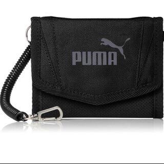 プーマ(PUMA)のPUMA プーマ プーマ アクティブ ウォレット ブラック(財布)