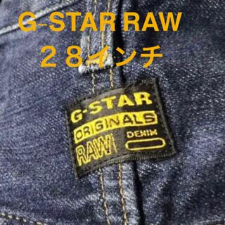 ジースター(G-STAR RAW)の新品 G-STAR RAW/28インチ/5620 3D TAPERED ジーンズ(デニム/ジーンズ)