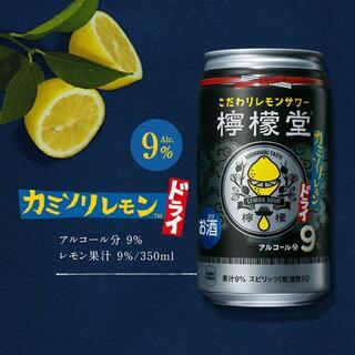 コカ・コーラ - 【2ケース】カミソリレモン 送料込♪ 檸檬堂