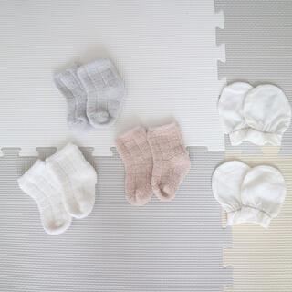 西松屋 - 西松屋 新生児 靴下ミトンセット