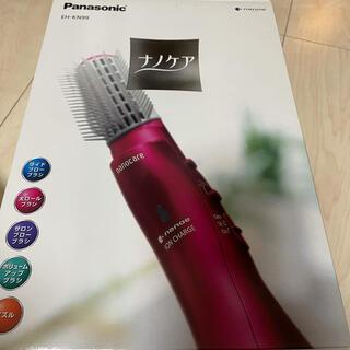 Panasonic - Panasonicナノケアくるくるドライヤーパナソニックナノイー