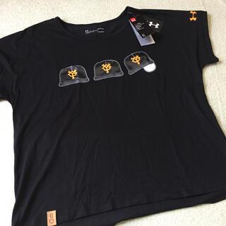 読売ジャイアンツ - ジャイアンツ Tシャツ ブラック アンダーアーマー LGサイズ