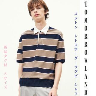 トゥモローランド(TOMORROWLAND)の【新品タグ付】トゥモローランド*レトロボーダーが可愛い♪ゆるっとラグビーシャツ(ポロシャツ)