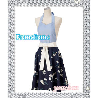 フランフラン(Francfranc)のFrancfranc ブラン フルエプロン 定価¥4800(収納/キッチン雑貨)