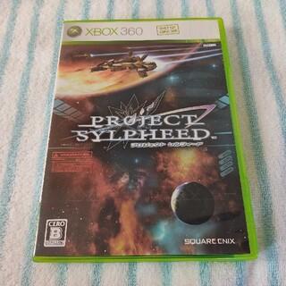 Xbox360 - XBOX360 プロジェクトシルフィード