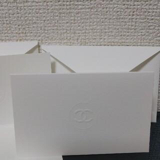 シャネル(CHANEL)の【CHANEL】メッセージカード プレゼント ギフト 手紙 レター(カード/レター/ラッピング)