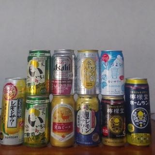 キリン(キリン)のお酒 詰め合わせ(ビール)