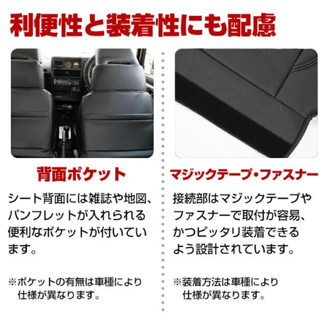 ダイハツ(ダイハツ)のダイハツ ハイゼット分割型シートカバー助手席と運転席のみ 自動車/バイクの自動車(車内アクセサリ)の商品写真