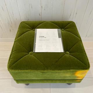 カリモクカグ(カリモク家具)のカリモク60 オットマン モケットグリーン(オットマン)