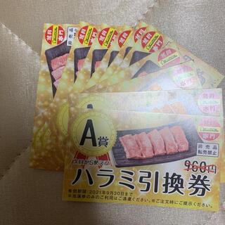 焼肉赤門 引換券 x10 一万円分(レストラン/食事券)