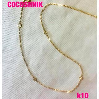 ④ ココシュニック k10  ダイヤモンド ブレスレット