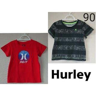 ハーレー(Hurley)のハーレー キッズ Tシャツ(Tシャツ/カットソー)