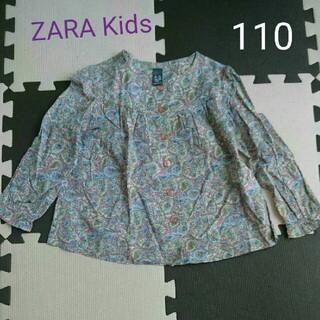 ザラキッズ(ZARA KIDS)のZARA Kids ザラキッズ ブラウス 110(ブラウス)