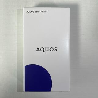 アクオス(AQUOS)の【新品未使用】SHARP AQUOS sense3 basicシルバー2台(スマートフォン本体)