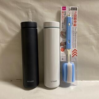 タイガー(TIGER)のタイガー魔法瓶 水筒 MMZ-A602 白黒セット 掃除ブラシ付き(水筒)